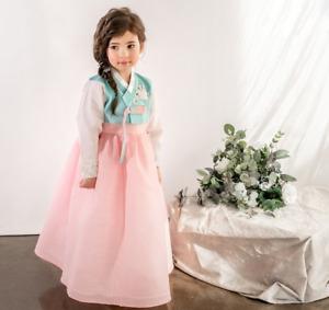 Children Korean Traditional Dress  Hanbok Dance Clothing Performance Costumes