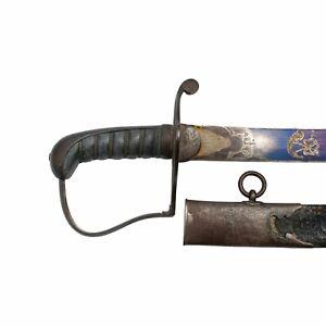 Georgian Light Infantry Officers Sword