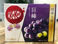 Kitkat Kit Kat Grape Kyoho Japan Limited Edition Nestle 3 Bar Japanese s0275