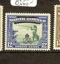 NORTH BORNEO (P0601B) 6 RHINO  12C  HUNTER  SG342B   BRON BAR  MNH