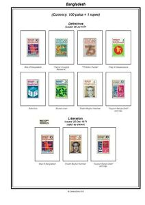 Print your own Bangladesh Stamp Album, fully illustrated and annotated