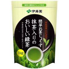 Itoen Japanese Green Tea Leaves with Matcha Oishii Ryokucha 1kg Japan