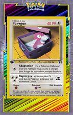 🌈Porygon - Team Rocket Edition 1 - 48/82 - Carte Pokemon Neuve Française