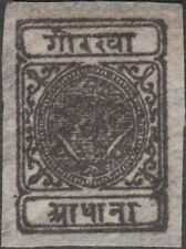 NEPAL ½a GORKHA SUPERB UNUSED STAMP. SCARCE