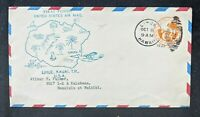 1932 Lihue Hawaii First Flight Airmail Cover to Honolulu HI