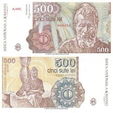 More details for romania 500 lei 1991 p-98b very low serial numbers 0000xx  banknotes unc