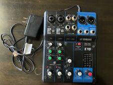 Yamaha 6-Input Compact Stereo Mixer - Mg06 - Used