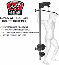 UK Warrior's Wall Mounted Cable Machine Lat Bar Crossover DIY Multi Gym Home-NEW