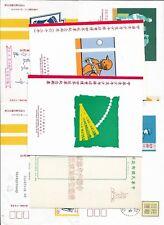 Taiwan - Assortment of Baseball Philatelic Material - FDC's, Leaflets, Postcard