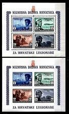 CROATIA - CROAZIA - BF - 1943 - Pro legionari croati. Types des timbres-postes