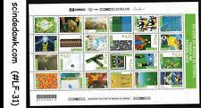 BRAZIL - 1998 XVI FOOTBALL WORLD CUP / SPORTS - MINIATURE SHEET MNH