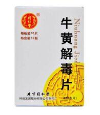 TongRenTang Niuhuang JieDu Pian 同仁堂牛黄解毒片Clearing heat (120 Tablets)