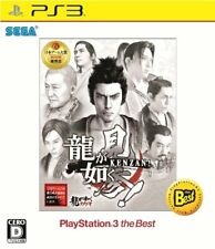PS3 Ryu ga Gotoku Kenzan! The Best Yakuza Japan PlayStation 3