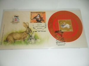 Malaysia 2011 fdc children pet overprint ms with India stamps first day cover