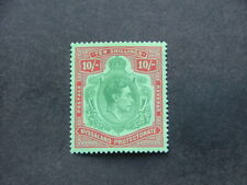 Nyasaland KGVI 1938 10/- emerald & deep red on pale green SG142 UM/MNH