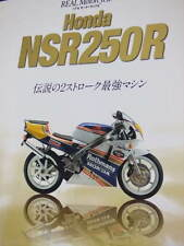 Honda NSR 250R Detail book W Honda Racing book and DVD history tuning 250RK 250