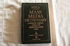 NTC's Mass Media Dictionary English 1992 Словарь средств массовой информации США