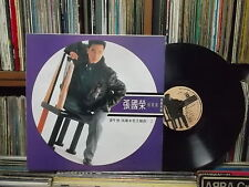 LESLIE CHEUNG  - 張國榮  當年情  英雄本色主題曲 1 KOREA LP Black Back CVR