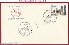 ITALIA FDC CAVALLINO CATANZARO PIAZZA DEL DUOMO 1989 U281