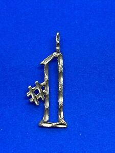 14K Yellow Gold Open Work #1 Charm or Pendant