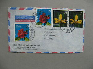 SRI LANKA, cover to the Netherlands 1976, flower orchid