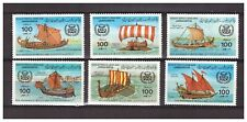 Libia 1983 IMCO ancient ships MNH
