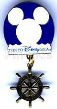 Disney Tokyo DisneySea Imagineering Cast Member Pin