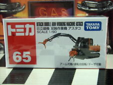 TOMICA #65 HITACHI DOUBLE ARM WORKING MACHINE ASTACO 1/90 SCALE NEW IN BOX