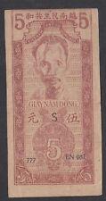 A2261 Vietnam 5 dong 1946
