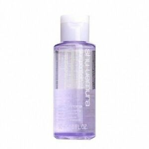 Shu Uemura Blanc Chroma Brightening & Polishing Cleansing Oil 50ml Sample Size