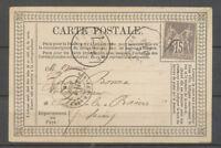 1896 CP précurseur PRIVEE, DELASTRE/VIRIEU, SUP X3934