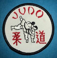 Rare Vintage 1980's Judo Martial Arts Mma Hat Gi Uniform Jacket Patch Crest 582