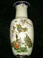 JGI Shaddy Mino Peacocks  Vase  excellent condition... See Pics...