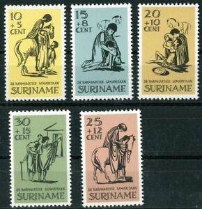 SURINAME OLD STAMP 1967 - Easter Charity - MNH