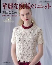 Beautiful Couture KNIT 20 2015 by Hitomi Shida - Japanese Craft Book