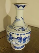 Beautiful Natural Antique China Vase
