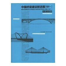 New Advances of Bridge Construction in China (1991- ) - bilingual