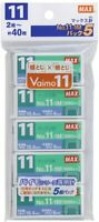 Max stapler for vaimo Staple No.11 1000pcs x 5 pac (japan import)