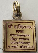 Shri Shani Mantra Yantra Pendant Shree Shani locket Shani Mantra Yantram Locket