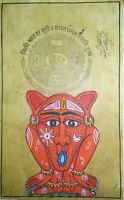 Indian Nakshtra Tantra Painting Handmade Astrology Miniature Art On Stamp Paper