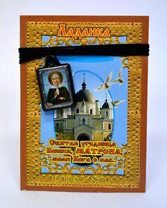 Ladanka Ikone Matrona ладанка с иконой Матроны Московской освящена 2x1,4x0,4 cm