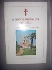 Russie: La cathédrale orthodoxe russe Saint Nicolas à Nice, TBE
