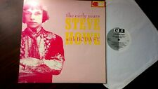 Steve Howe . Yes . The Early Years with Bodast . LP vinyl..1981. Prog rock.