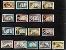 ANTIGUA-1970-75 Ships Set to $5 Sg 269-285 LIGHTLY MOUNTED MINT MY REF 1330