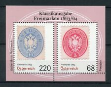 Austria 2018 MNH Freimarken 1863/64 Imperial Coat of Arms 2v MS Stamps on Stamps