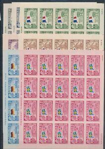 XC89361 Liberia imperf president Tubman's visit sheets XXL MNH