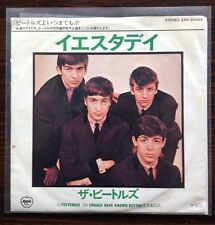 """The Beatles - Yesterday / I Should Known Better 7"""" 45 Beat Single Japan"""