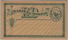 DOMINICANA -  POSTAL STATIONERY CARD: Higgings & Gage # 1