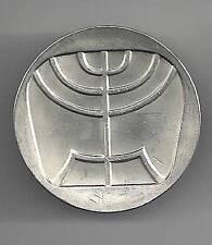 1958 Israel's 10th Anniversary - Menorah Bu Coin 25g 90% Silver 5 Lirot