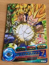 Carte Dragon Ball Z DBZ Dragon Ball Heroes Part 6 #H6-06 Rare 2011